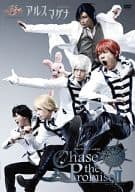 Arsumuna / Chrono Stage vol.02 ~ Chase the Promise !! ~