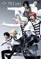 Arsumuna / Chrono Stage vol.02~追逐諾言!!〜