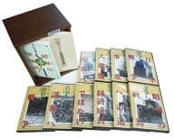 All 10 volumes set (with 3 booklets) with Showa BOX of the image incompleteness (image: Showa's walk missing part seen in news photos)