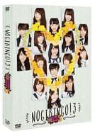 NOGIBINGO!3 DVD-BOX [初回生産限定]
