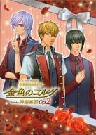 LIVE VIDEO Neo Romance COSTANZO FESTA Golden Korda Featuring Kaminan High School Op. 2 [GAMECITY Predecessor Deluxe Edition]