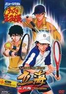 不備有)ミュージカル「テニスの王子様」ABSOLUTE KING 立海 feat.六角~First Service[初回限定版](状態:本編DVD欠品)