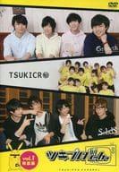 """Tsukipro ch."" Vol.1 Special Edition"