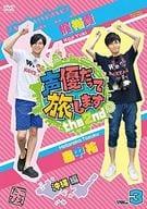 I will travel as a voice actor the 2nd VOL.3 Kaji Yuki Hatanaka Yu Okinawa edition