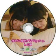 ゆみりと愛奈のモグモグデート in 小樽