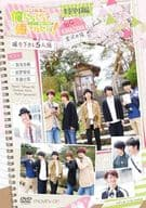 I want to be healed even by us Takuya Eguchi! Special edition ~ Journey of Kanazawa ~