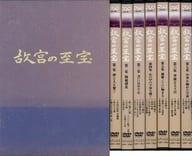 不備有)故宮の至宝 DVD-BOX(状態:三方背BOXに難有り)