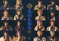 Musical 'Touken Ranbu' - Serious Ranbu festival 2017 -