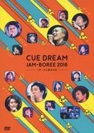 CUE DREAM JAM - BOREE 2018 - Rikio and the Magic Wand -