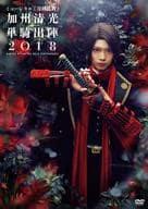 "Musical ""Tekken Ranbu"" Kashuu Kiyomitsu single horseman 2018"