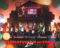 おそ松さん on STAGE~SIX MEN'S LIVE SELECTION~ [特装版]