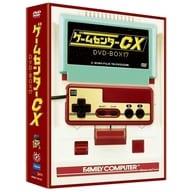 ゲームセンターCX DVD-BOX 17