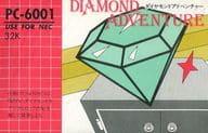 ダイヤモンドアドベンチャー