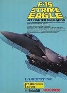 F-15 ストライクイーグル[3.5インチ版]