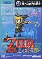 The Legend of Zelda (video game) Wind tact