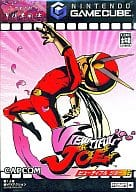 Viewtiful Joe Beautiful Joe