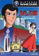 Lupin the Third ~ Hidden treasure disappeared into the sea ~