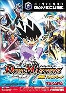 Duel Masters - Battle! Battle Arena -