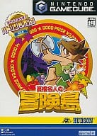 Takahashi Masato's Adventure Island Hudson Selection Vol.4