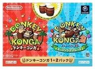 Donkey Conga 1 + 2 Pack
