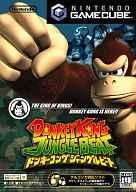 Donkey Kong (video game) Jungle beat
