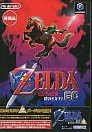 The Legend of Zelda (video game) Ocarina of time GC