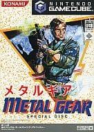 METAL GEAR(ニンテンドーゲームキューブ版)