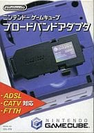 Broadband adapter (for game cube only)