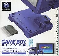 Game Boy Player (Violet)