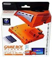Game Boy Player (Orange)