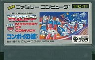 (no box or manual) The mystery of Transformers Convoy