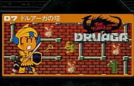 (no box or manual) (No box or manual) Tower of Druaga