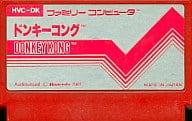 (no box or manual) Donkey Kong (video game)