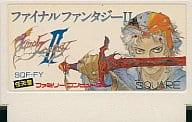 (no box or manual) Final Fantasy (video game) II