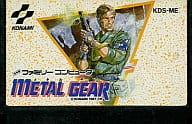 (no box or manual) Metal Gear (video game)