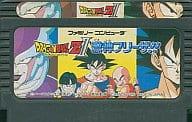 (no box or manual) Dragon Ball Z 2 Fierce God Freeza !!