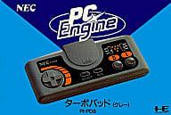PC引擎专用涡轮垫(灰色)