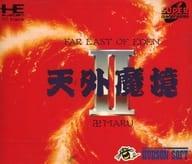 ランクB)天外魔境II 卍MARU