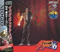 ザ・キング・オブ・ファイターズ96(CD-ROM)