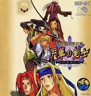 Tsukinomi剑客2(CD-ROM)