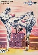 ザ・キック・ボクシング