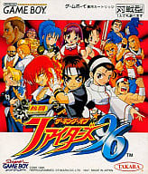 The Battle The King of Fighters '96