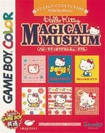 Hello Kitty Magical Museum