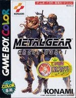 METAL GEAR Ghost Babel