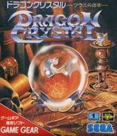 Dragon Crystal