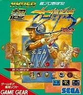 Ultra professional baseball '92