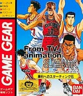 TV anime Slam Dunk