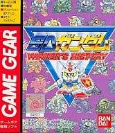 SD Gundam Winner's History