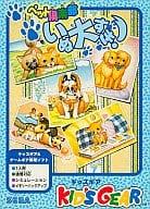 Pet club love dog