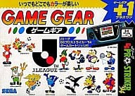 Game gear body + J league